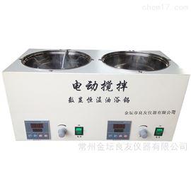 DF-202S磁力搅拌油浴锅