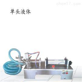 计量瓶装牛奶称重液体自动灌装机