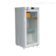 YC-1002~8℃医用冷藏箱