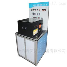 YUY-RJ05新能源汽车高压连接器插拔实训台
