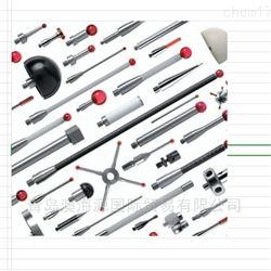 英国雷尼绍用于RSP3-3的RSH3-3测针架
