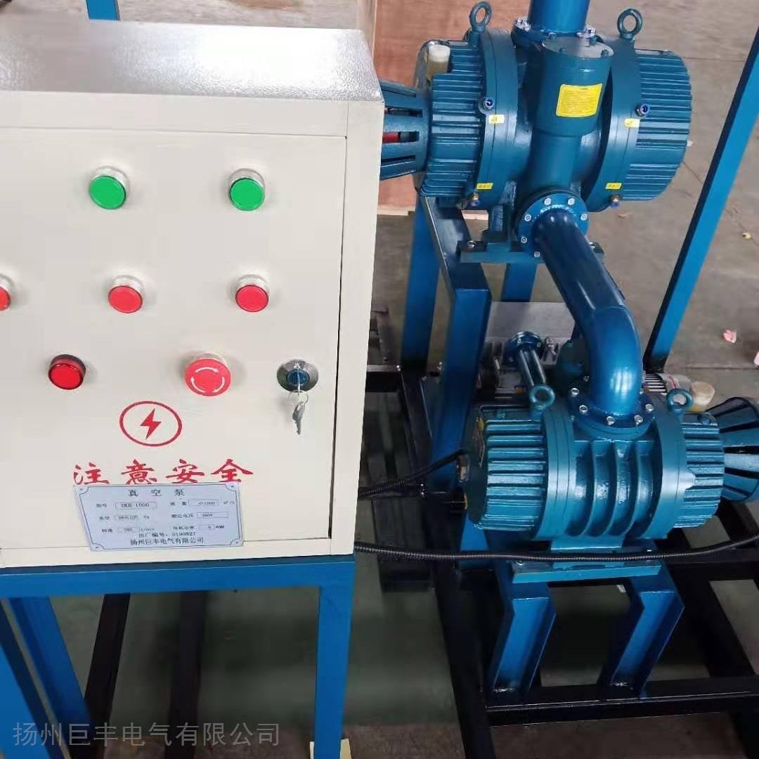 高压真空泵≥2000m3/h 电力资质