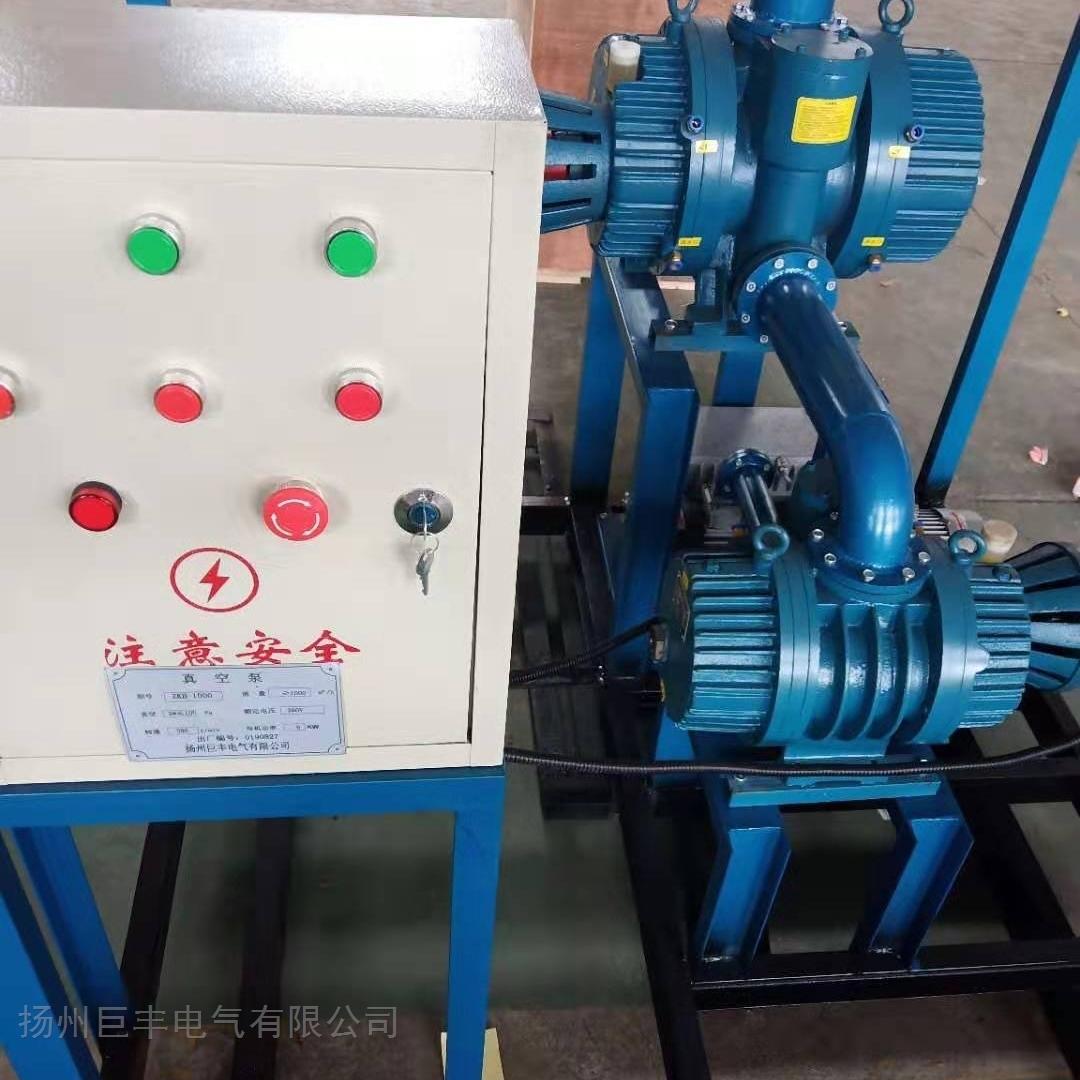 可租赁电力工具设备承装承修承试真空泵