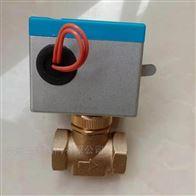 VA7010黄铜电动二通阀