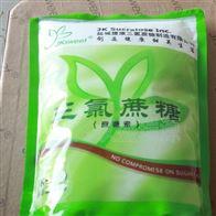 食品级山东甜蜜素生产厂家