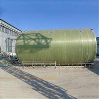 30 40 50 60 70立方商家朔州玻璃钢硫酸立式储罐