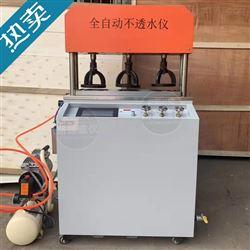LHTS-19全自动电动防水卷材不透水仪