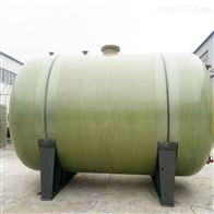 60 70 80 90 100立方供应朔州耐酸碱玻璃钢立式储罐