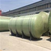 200 180 160 140立方吉林玻璃钢化工储罐生产厂商