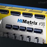 德国HIMA可编程控制器