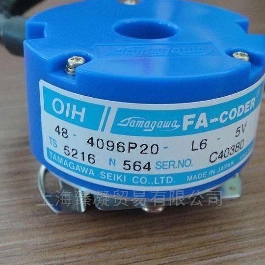 多摩川编码器TS5246N160现货