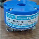 TS5246N164多摩川编码器TS5246N164