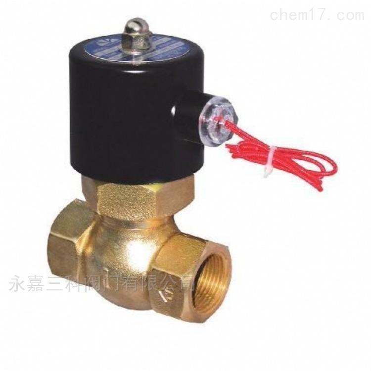 2W(2L)蒸汽电磁阀