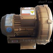 1.3kw漩涡高压鼓风机-旋涡气泵