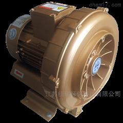 大风量漩涡式气泵-涡旋式高压风机