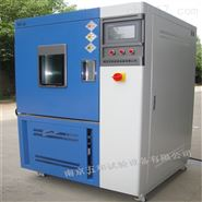 QL—150新款臭氧老化试验箱厂家直销