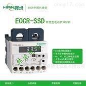 EOCR-SSD施耐德品牌电动机保护器EOCRSSD-60W