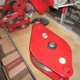 20-50kn承装承修起重滑车20-50kn线路维修施工设备