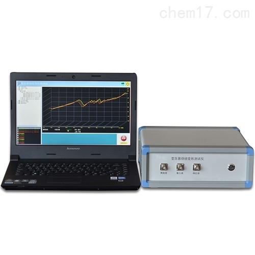 变压器绕组变形测试仪/三级承试设备