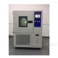 KZ-TH-150B可编程高低温测试箱