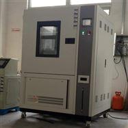Y/HWS可程式恒温恒湿试验箱