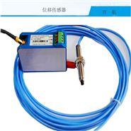 PA -Z210一体化轴位移变送器传感器技术参数