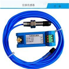 VB-Z210轴位传感器工作原理