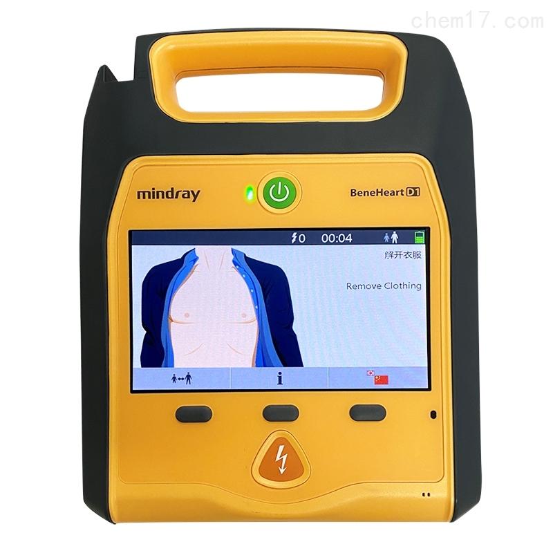 7寸大屏除颤仪AED