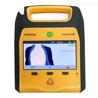 迈瑞D17寸大屏除颤仪AED