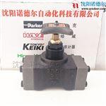 日本广濑代理HF-1280-32-11船舶铸钢截止阀