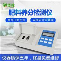 FT-FLD化肥含量检测仪