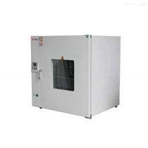 電熱恒溫鼓風幹燥箱