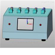 五工位FPC排线弯折挠曲测试机