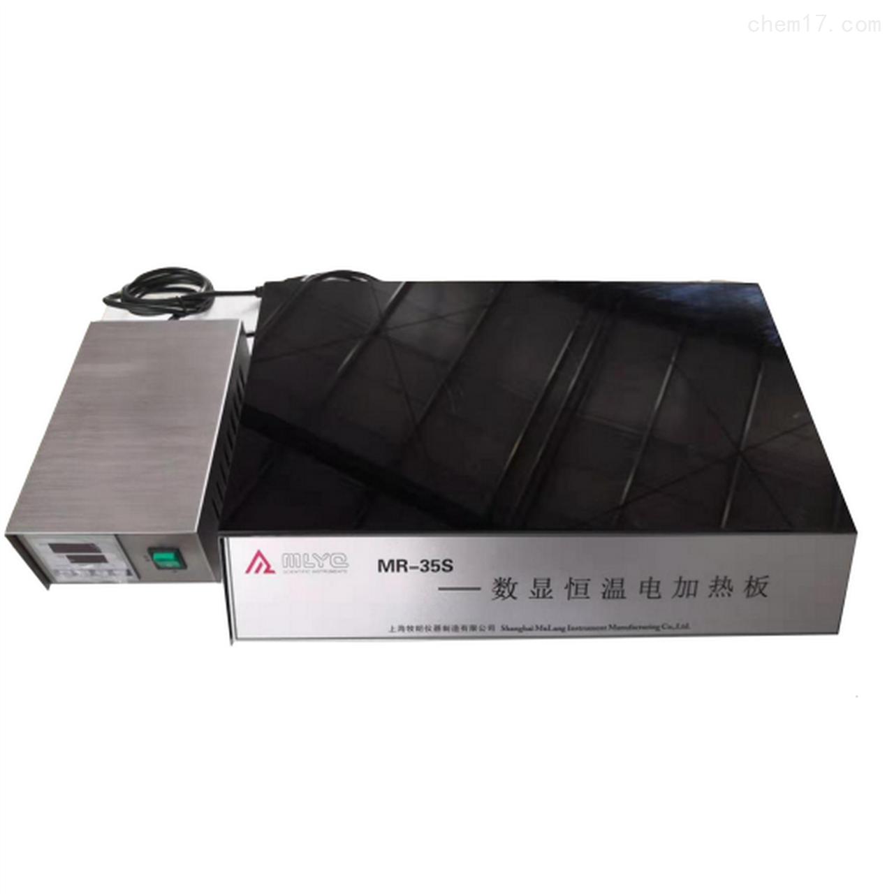 MR-30F电热恒温加热板招标参数