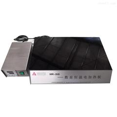 MR-35S電熱恒溫加熱板招標參數