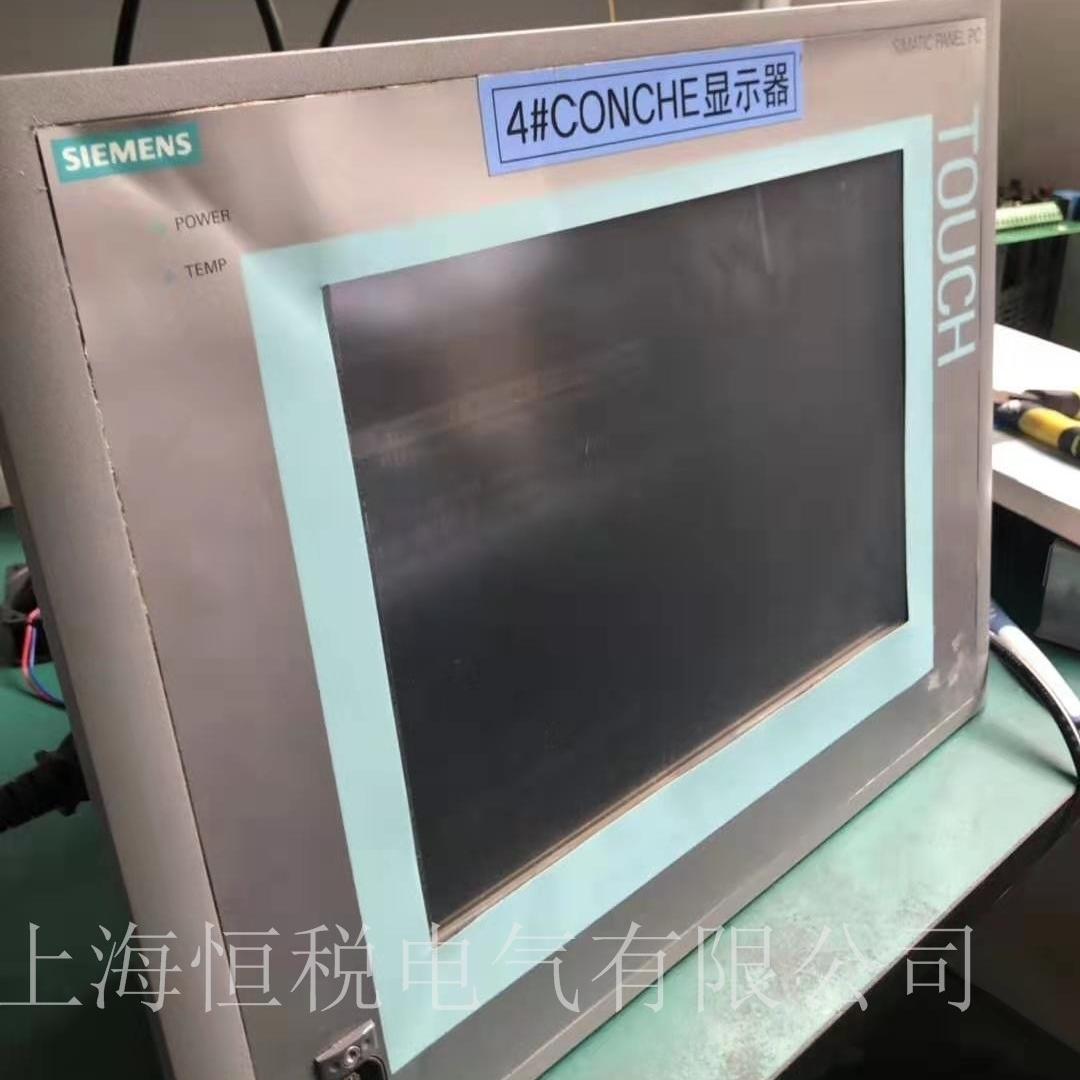 西门子工控机PC847D启动屏幕不亮维修小技巧
