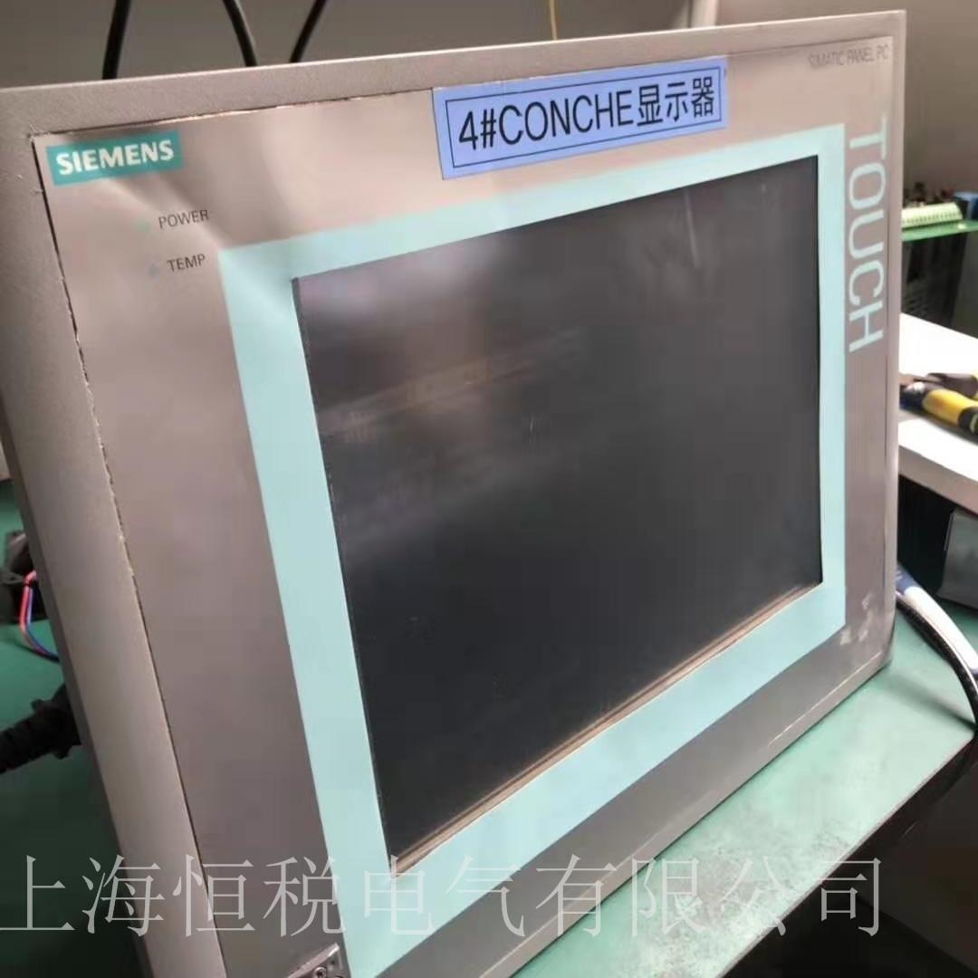 西门子工控机PC847开机黑屏无显示故障诊断