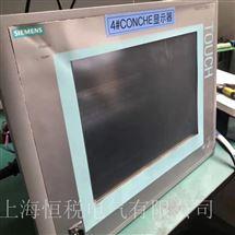 PC847维修中心西门子工控机PC847电源指示灯不亮维修厂家