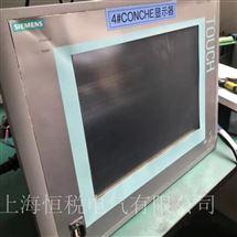 PC847当天修好西门子计算机PC847无法进入系统厂家维修点