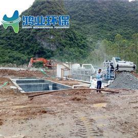 脱水设备石料厂污泥干堆机 制沙泥水压滤设备