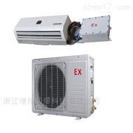 BKFR1.5P格力品牌车间用防爆空调