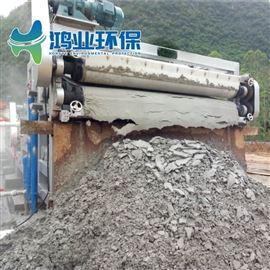 脱水设备石料厂污泥处理设备 制沙泥浆榨泥机