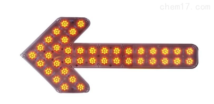 箭头LED频闪警示灯  频闪指示灯