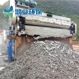脱水设备石料厂泥浆榨泥机 制沙污泥压滤设备