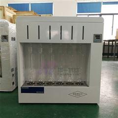 重庆2联脂肪测定仪CY-SXT-02索式抽取器6联