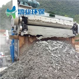 脱水设备石料厂污水固化机 制沙泥水干排设备