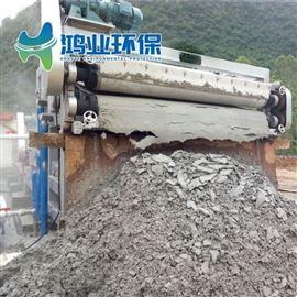 脱水设备石料厂泥水过滤机 制沙污水固液分离设备