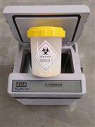 海尔 HZY-10B B类感染性物质恒温转运箱