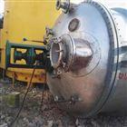 316不锈钢开式反应釜厂家