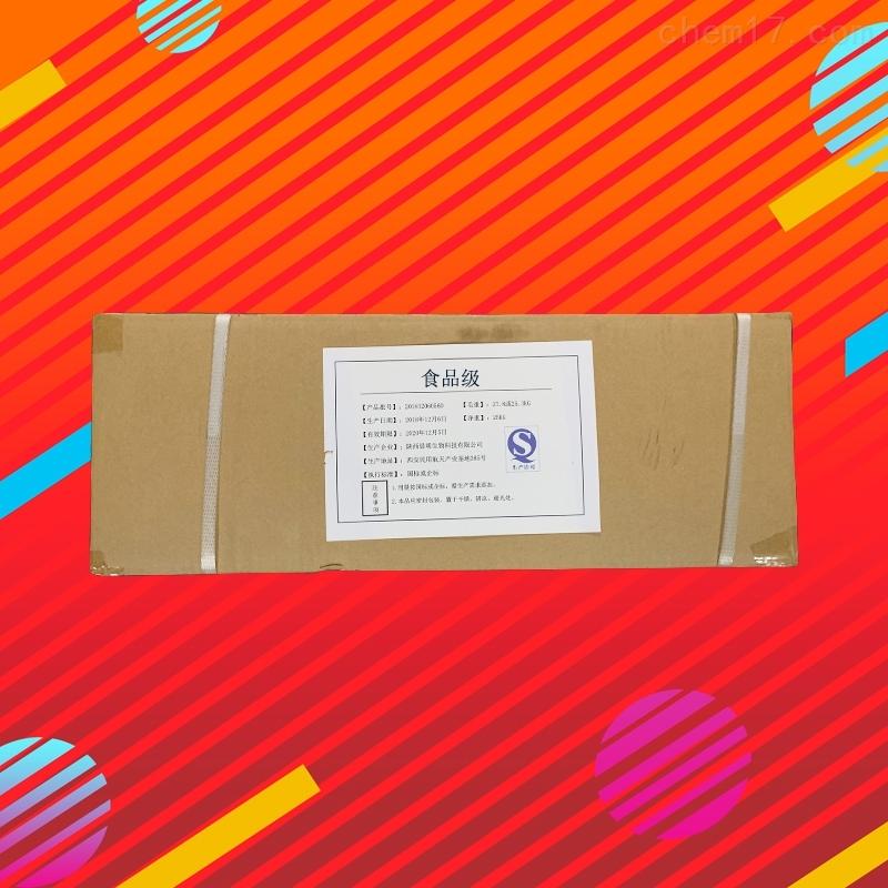 L-羟基脯氨酸生产厂家报价